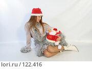Купить «Девушка с новогодним подарком», фото № 122416, снято 11 ноября 2007 г. (c) Евгений Батраков / Фотобанк Лори
