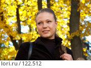 Купить «Осенний портрет девушки», фото № 122512, снято 27 октября 2006 г. (c) Сергей Старуш / Фотобанк Лори