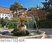 Купить «Фонтан во дворе дворца Барберини (Рим, Италия)», фото № 122624, снято 19 мая 2007 г. (c) Маргарита Лир / Фотобанк Лори