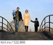 Купить «Семья из четырех человек на мосту», фото № 122860, снято 5 ноября 2005 г. (c) Losevsky Pavel / Фотобанк Лори