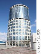 Офисное здание, фото № 123036, снято 26 марта 2006 г. (c) Losevsky Pavel / Фотобанк Лори