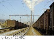 Купить «Качканарский ГОК и вагоны», фото № 123692, снято 14 ноября 2007 г. (c) Дмитрий Лемешко / Фотобанк Лори
