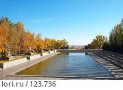 Купить «Площадь Героев . Мамаев курган. Волгоград. Осень», фото № 123736, снято 23 октября 2007 г. (c) Ирина Мойсеева / Фотобанк Лори