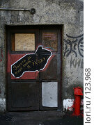 Купить «Цой. Память. Санкт-Петербург.», фото № 123968, снято 18 мая 2007 г. (c) Николай Коржов / Фотобанк Лори