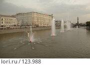 Купить «Фонтаны в Водоотводном канале», фото № 123988, снято 1 августа 2007 г. (c) Андрей Ерофеев / Фотобанк Лори