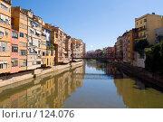 Купить «Испания, Жирона, река Оньяр с мостом и выходящие на нее дома», фото № 124076, снято 22 августа 2007 г. (c) Александр Соболев / Фотобанк Лори