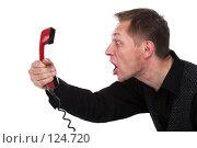 Купить «Горячая линия. The hot phone», фото № 124720, снято 18 октября 2007 г. (c) hunta / Фотобанк Лори