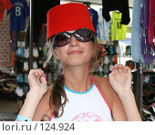 Купить «Молодая женщина в турецкой шляпе», фото № 124924, снято 17 июля 2007 г. (c) Hemul / Фотобанк Лори