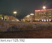 Купить «Вечерний Мурманск. Вид на пр. Ленина со стороны пл. Пять углов.», фото № 125192, снято 21 ноября 2007 г. (c) Виталий Матонин / Фотобанк Лори