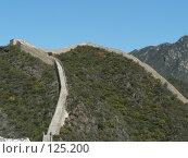 Купить «Великая китайская стена. Крепость Желтого Цветка», фото № 125200, снято 14 декабря 2017 г. (c) Вера Тропынина / Фотобанк Лори