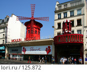"Купить «Париж. Мюзик-холл ""Мулен-Руж"" (Moulin-Rouge).», эксклюзивное фото № 125872, снято 1 мая 2007 г. (c) Виктор Тараканов / Фотобанк Лори"