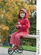 Купить «Девочка одна сидит на скамейке в осеннем парке, в руках одуванчик», фото № 125884, снято 2 октября 2007 г. (c) Ольга Сапегина / Фотобанк Лори