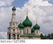 Купить «Церковь», фото № 127056, снято 3 июля 2007 г. (c) Юрий Борисенко / Фотобанк Лори