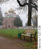 Купить «Пейзаж», фото № 127136, снято 13 октября 2007 г. (c) Смирнова Лидия / Фотобанк Лори