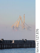 Купить «Туман над портом», фото № 127876, снято 19 августа 2005 г. (c) Георгий Марков / Фотобанк Лори