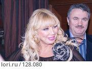 Купить «Маша Распутина, певица», фото № 128080, снято 24 ноября 2007 г. (c) Андрей Старостин / Фотобанк Лори
