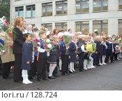 Купить «Первый раз в первый класс», фото № 128724, снято 1 сентября 2006 г. (c) Nelli / Фотобанк Лори