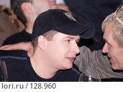 Купить «Андрей Данилко, Верка Сердючка, артист, певец, композитор, юморист», фото № 128960, снято 24 ноября 2007 г. (c) Андрей Старостин / Фотобанк Лори