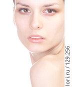 Купить «Портрет красивой девушки», фото № 129256, снято 4 апреля 2007 г. (c) Серёга / Фотобанк Лори