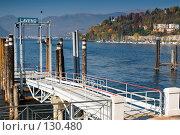 Озеро Maggiore (Италия), пирс г.Лавено, вид на Лавено. Стоковое фото, фотограф Влада Посадская / Фотобанк Лори