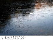 Купить «Поверхность», фото № 131136, снято 27 ноября 2007 г. (c) Екатерина Соловьева / Фотобанк Лори
