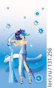 Купить «Открытка из серии зодиак, изображающая знак зодиака Водолей», иллюстрация № 131256 (c) Олеся Сарычева / Фотобанк Лори