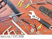 Купить «Рабочие инструменты и крепеж», фото № 131508, снято 28 ноября 2007 г. (c) Александр Паррус / Фотобанк Лори