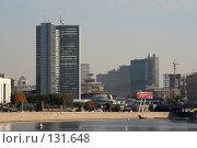 Купить «Вид на Краснопресненскую набережную», фото № 131648, снято 30 сентября 2005 г. (c) Андрей Ерофеев / Фотобанк Лори
