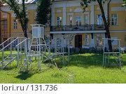 Купить «Метеостанция в Москве», фото № 131736, снято 9 августа 2007 г. (c) Юрий Синицын / Фотобанк Лори