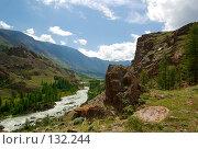 Купить «Гора», фото № 132244, снято 5 августа 2007 г. (c) Дмитрий Ощепков / Фотобанк Лори