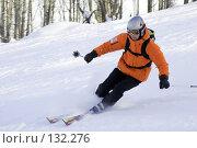 Купить «Горнолыжник в оранжевом», фото № 132276, снято 4 февраля 2007 г. (c) Дмитрий Ощепков / Фотобанк Лори