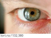 Купить «Зеленый глаз», фото № 132380, снято 25 марта 2006 г. (c) Морозова Татьяна / Фотобанк Лори