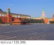 Купить «Красная площадь», фото № 135396, снято 14 сентября 2006 г. (c) Мирзоянц Андрей / Фотобанк Лори