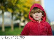 Купить «Серьезный ребенок в красной кофте с капюшоном в лучах заката», фото № 135700, снято 25 сентября 2007 г. (c) Ольга Сапегина / Фотобанк Лори