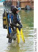 Купить «Аквалангист», фото № 135788, снято 28 октября 2007 г. (c) Сергей Старуш / Фотобанк Лори