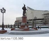Купить «Красноярск. Памятник командору Николаю Резанову», фото № 135980, снято 2 декабря 2007 г. (c) Любовь Веселова / Фотобанк Лори