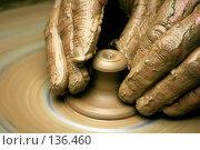 Купить «Руки гончара на гончарном круге», фото № 136460, снято 27 мая 2006 г. (c) Логинова Елена / Фотобанк Лори