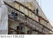 Купить «Аврал перед окончанием ремонта», фото № 136632, снято 29 октября 2007 г. (c) Юрий Синицын / Фотобанк Лори