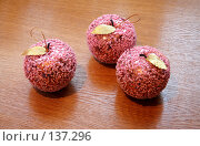 Купить «Стеклянные яблоки», фото № 137296, снято 4 декабря 2007 г. (c) Parmenov Pavel / Фотобанк Лори