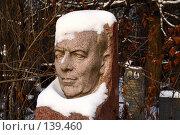 Купить «Надгробный памятник на Кунцевском кладбище. Москва.», фото № 139460, снято 2 декабря 2007 г. (c) Николай Коржов / Фотобанк Лори