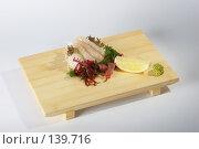 Купить «Сашими - мясо гребешка», фото № 139716, снято 14 декабря 2006 г. (c) Иван Сазыкин / Фотобанк Лори