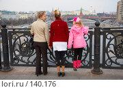 Купить «Гуляющие на Патриаршем мосту смотрят в сторону Кремлевской набережной», эксклюзивное фото № 140176, снято 31 марта 2007 г. (c) Ирина Мойсеева / Фотобанк Лори