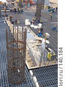 Купить «Строительство  площадки пешеходного Патриаршего моста», эксклюзивное фото № 140184, снято 31 марта 2007 г. (c) Ирина Мойсеева / Фотобанк Лори