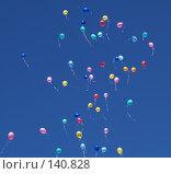 Воздушные шары в небе. Стоковое фото, фотограф Каминский Константин / Фотобанк Лори