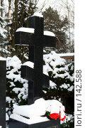 Купить «Надгробный памятник на Кунцевском кладбище. Москва.», фото № 142588, снято 2 декабря 2007 г. (c) Николай Коржов / Фотобанк Лори