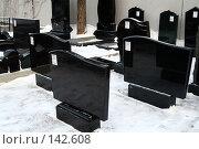 Купить «Надгробные памятники на заказ», фото № 142608, снято 2 декабря 2007 г. (c) Николай Коржов / Фотобанк Лори