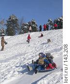 Катание с горы (2007 год). Редакционное фото, фотограф Андреева Анастасия / Фотобанк Лори
