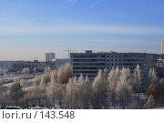 Купить «Зимний город», фото № 143548, снято 3 декабря 2007 г. (c) Алексей Баринов / Фотобанк Лори