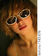 Купить «Солнечные очки», фото № 143676, снято 17 августа 2018 г. (c) Морозова Татьяна / Фотобанк Лори