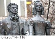 Купить «Пушкин и Гончарова», фото № 144116, снято 13 ноября 2007 г. (c) Parmenov Pavel / Фотобанк Лори